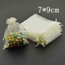 Wholesale 100pcs beige color Organza Bags 7x9cm Christmas Wedding Drawable Favour Gift bag Jewellery Voile Packaging Pouches(China)