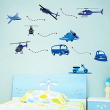 Cartoon Children Room Bedroom Boy Car Stickers Plane Can Remove The Wall Stickers Manufacturers Happy To Fly(China)