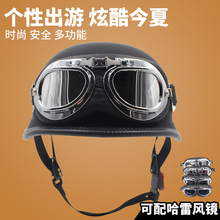 Unisex Vintage Fashion Retro Soilder Motorcycle Helmets Open Face Half Motorbike Helmet Capacete with Goggles Sun Shield Necklet