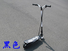 Electric bicycle electric scooter pedal folding mini worker(China)