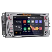 The Latest Quad-core Android 5.1.1 Car DVD Player For Ford Foucs 2007-2010 Built in WIFI 3G BT GPS