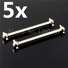 Wholesale 5Pair/Lot HSP 08059 08029 Dogbone (F/R) 89.5mm For 1/10 RC 4WD Model Car Metal Alloy Upgrade Spare Parts(China)