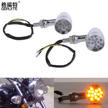 2016 Time-limited Direct Selling Cc Chopper Motorcycle 2 Pcs Bullet Amber Bulb Motorcycle Turn Signal Custom Light 14led