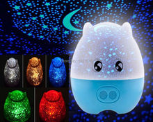 3 in 1 LED Starry Rotating Light Star Master Projector Night Light With Speaker
