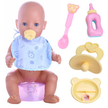 Simulated doll tableware four sets for 43cm Baby Born zap,Doll accessories(China)