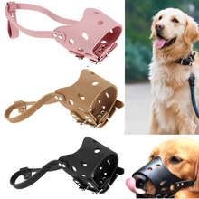 Adjustable Leather Dog Muzzle Anti Bark Bite Chew Dog Training Products Muzzle  Dog Muzzle Soft For All Dog S-L 3Color
