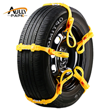 5 Pcs/Lot Universal Adjustable Auto Car SUV Snowblower Tire Snow Chains Mug Ice Road Ground Anti Wheel Slip Chain For 175-295 mm