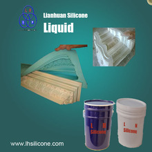 Durable low price artificial veneer stone mould making liquid silicone rubber