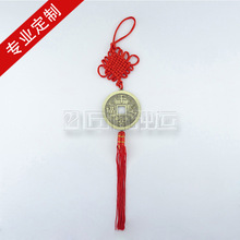 Manufacturer of custom car accessories Chinese knot copper ornaments folk style custom metal crafts