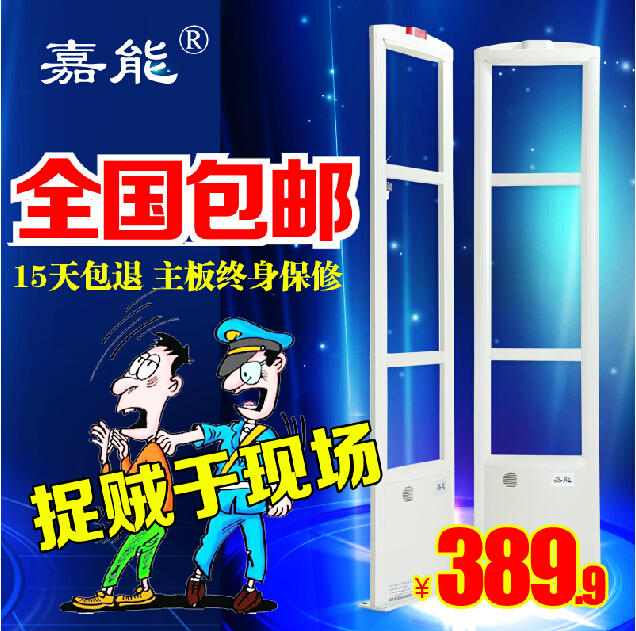 shoplifting prevention system with sound and light alarm rf 8.2mhz eas anti theft system direct sales from factory<br><br>Aliexpress