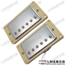 A Set of 2 Guitar Humbucker Double Coil Pickups Bridge & Neck Pickup for  Electric Guitar (Chrome Cover & Cream Frame)