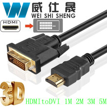 HDMI to DVI Cable Gold Plated Plug DVI cables 5m 3m 2m 1m DVI-D 24+1 Pin Adapter High speed 3D 1080p for LCD HDTV XBOX PS3 19
