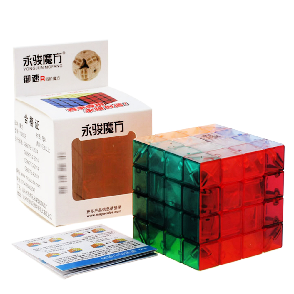 Magic rubik cube-4