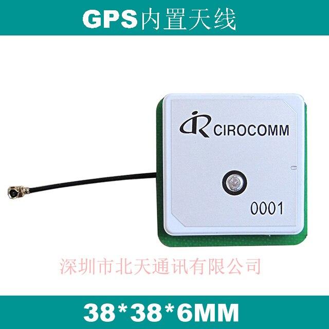 35*35*3 ceramic chip 32dB high gain high signal GPS NEO-M8N built in active antenna<br>