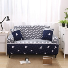 Stripe geometric design fabric cover sofa new pattern sectional sofa cover for living room loveseat slipcover for 1 2 3 4 seat(China)
