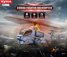 Original SYMA S108G 3.5CH Mini Simulation Army RC Helicopters Cobra Choppers Military Toys for Kid(China)
