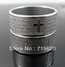 25pcs Etch English Lord's Prayer Rings 10mm Band Bible Cross Stainless Steel Rings Wholesale Fashion Religious Jewelry(China)