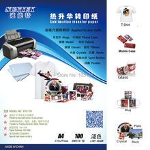 Sublimation Paper Use Sublimation Ink Transfer Printing High Rate 3D Sublimation Mug Without Shipping Cost(China)