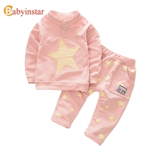 New Fashion 2016 Boys Girls Clothing Set Casual Sweatshirt + Star Pattern Pants Sport Sets Kid's Clothing Autumn Children's Sets