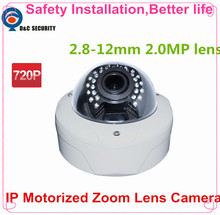 Safety Installation HD 720P 30Pcs IR 35m Leds 1.0MP Network IR-CUT 4x Zoom Motorized Auto VariFocal Lens Dome IP Camera With PoE(China)