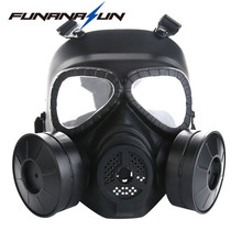 Airsoft Paintbal Dummy Gas Mask Fan for Cosplay Protection Zombie Soldiers Halloween Masquerade Resident Evil Antivirus Skull