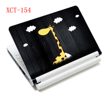 Cartoon Giraffe Laptop skin sticker notebook computer stickers cover decal for 10 12 13 14 15 15.6 13.3 inch for mac pro/ lenovo