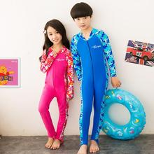 Sun Protective Boys/Girls Kids Wetsuits Diving Swimwear One Pieces Surfing Rash Guards Long Sleeves DBO