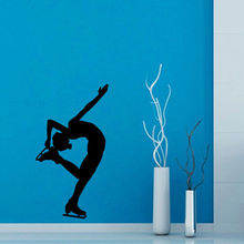 Fitness Gym Tain Wall Sticker Woman Ice Skater Wall Decal Removable Vinyl Wallpaper For Home Art Decoration Y-552
