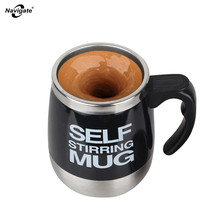 Navigate Creative 400 ML Mug Automatic Electric Lazy Self Stirring Mugs Coffee Cups Milk Mixing Stainless Steel Coffee Cup(China)