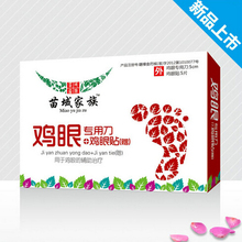 Callus Remove Patch Foot Calluses Helper Quick Pain Relief For Corns Plantar Warts Common Warts Fit Health Feet Care