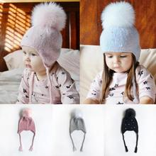 2017 Baby Winter Hat Fur Pompom Caps bonnet enfant Toddler Boys Girls Knitted Cap Cotton Protect The Ears Hats Warm Kids Beanie(China)