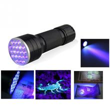 Ultra Violet Flashlight Torch Light Lamp 3AAA Aluminium Alloy Portable 21 LED UV flashlight Black