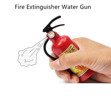 50pcs/lot Funny Bath Play Fire Extinguisher Water Gun Spraying Toy Halloween Kid Practical Joke Toy Wholesale