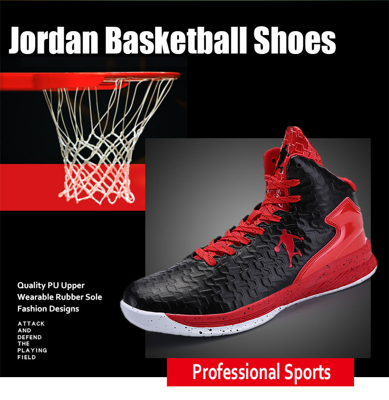fashion jordan baskeetball shoes (1)