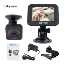 Babykam 3.5 inch Baby Monitor Digital Wireless Car Video Baby Monitors IR Night Vision Security Cameras with Rechargable Battery(China)