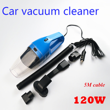 5M 120W 12V Car Vacuum Cleaner Super Suction Wet And Dry Dual Use Vaccum Cleaner For Car