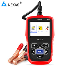 NEXAS NB360 12&24V Car battery Tester Universal Auto battery analyzer 2000CCA Battery Tester both for Mini car and Duty Trucks(China)