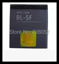 Mobile Phone Battery BL-5F BL 5F BL5F Batteries Batterie for Nokia N96 N98 N93i 6290 E65 6290 6210S/N 6710N N95 C5-01
