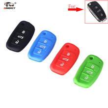 DANDKEY Silicone Key Cover 3 Buttons Key Folding Cover Fob Shell Holder For Smart Audi A3 A4 A6 A8 TT Protector(China)