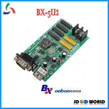 BX-5U2 USB and serial dual ports onbon led scrolling sign controller BX led card(China)