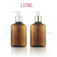 Brown Plastic Lotion Cream Pump Packing Bottle,125cc Refillable Shampoo Plastic Bottles,Personal Care Empty Cosmetic Containers