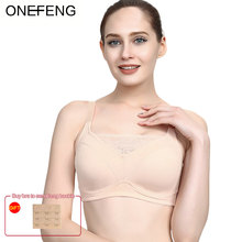 Buy ONEFENG Mastectomy Bra Pocket Bra Silicone Breast Prosthesis Breast Cancer Women Artificial Boobs 6030
