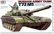 R . c for adi tamiya tanks model t72 m1 35160