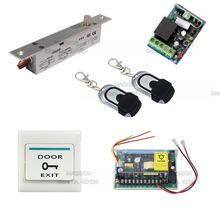 DIY Remote Control Electric Lock Fail-Secure Door Access Control System Electric Bolt Lock +Power Supply+ Switch Time adjustable