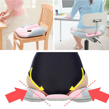 Massage Seat Cushion Anti hemorrhoids Coccyx Hip Push Up Yoga Orthopedic Comfort Foam Tailbone Pillow Car Office Chair Seat Pad
