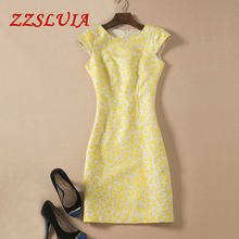 S-XXL Brief yellow color jacquard patchwork designer O neck short sleeve slim dresses 2017 new nice fashion women dress 693150