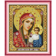 Holy Mother & Holy Son Patterns Counted 11CT 14CT Religion Cross Stitch Wholesale Cross Stitch Kits Embroidery Needlework Crafts