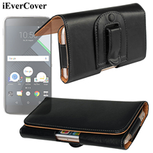 Horizontal Premium Leather Case Pouch Bag Holster Cover with Belt Clip for Blackberry DTEK60 DTEK50 Neon Phone Capa