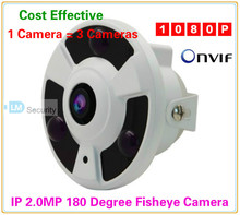 Fisheye IP Camera 1080P Full HD fisheye 3.0 megapixel lens 180 Degree Night vision Onvif 2.0 Home security camera free shipping(China)
