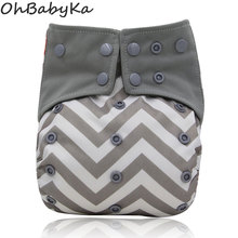 Ohbabyka One Size All-in-one AIO Washable Reusable Pocket Cloth Diaper Nappy Built-in Microfiber Insert Adjustable Baby Diapers(China)